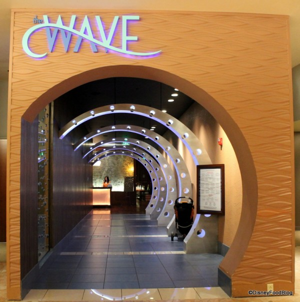 DVC Listing   Entrance Of The Wave Restaurant